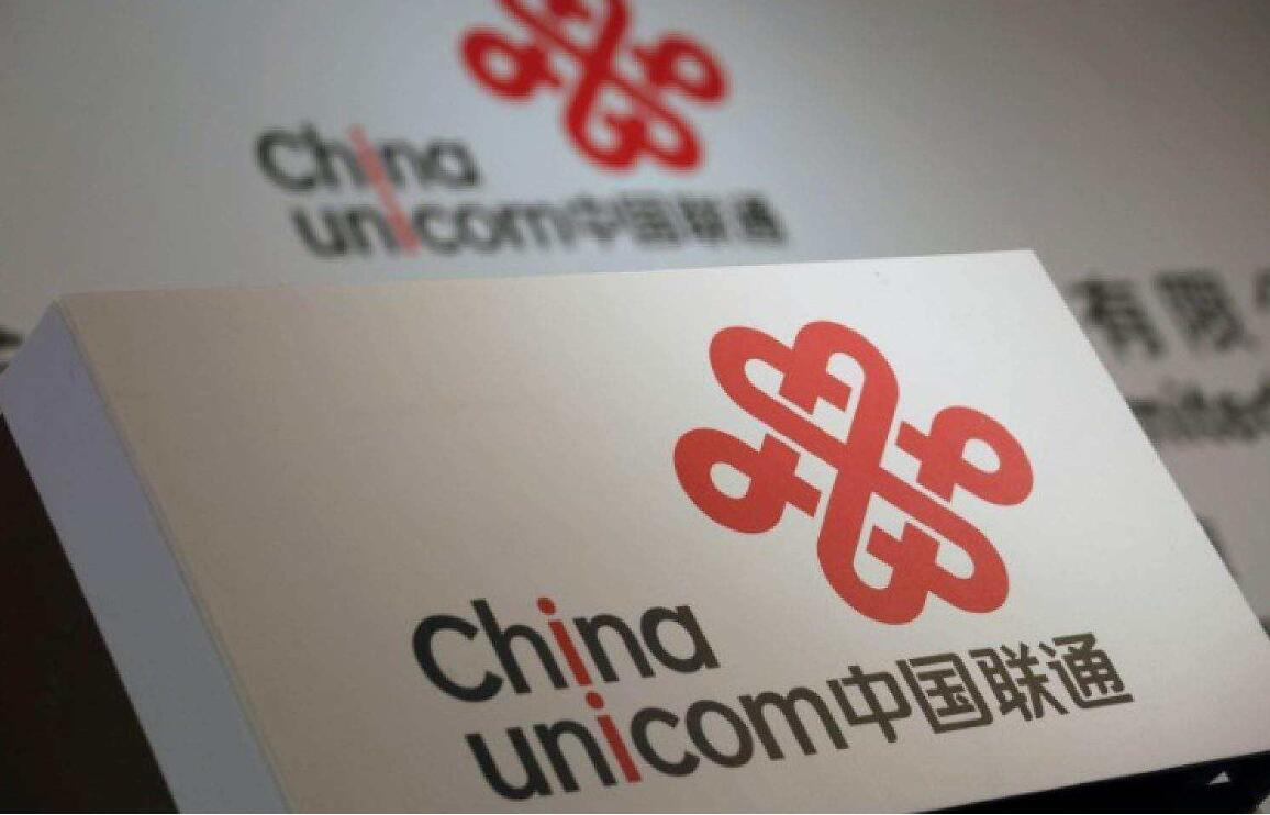 China Unicom 4G subscribers increased by 2.13 million to 269 million in Oct-cnTechPost