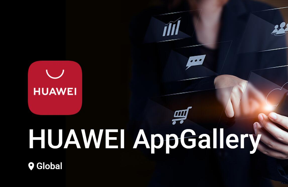 Huawei launches special funding program for AppGallery games-cnTechPost