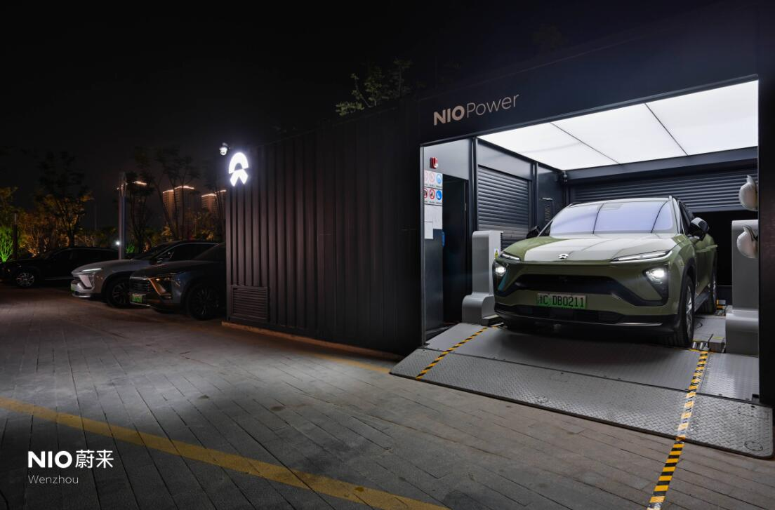 NIO's 159th battery swap station begins operation-CnTechPost
