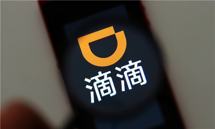 Didi Chuxing announces entry in to New Zealand, its 11th overseas market-CnTechPost