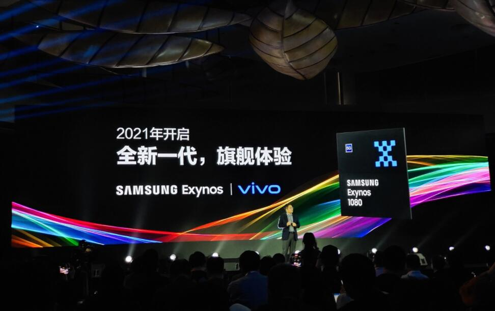 Samsung announces 5nm Exynos 1080 chip, Vivo phones will be the first to feature it-CnTechPost