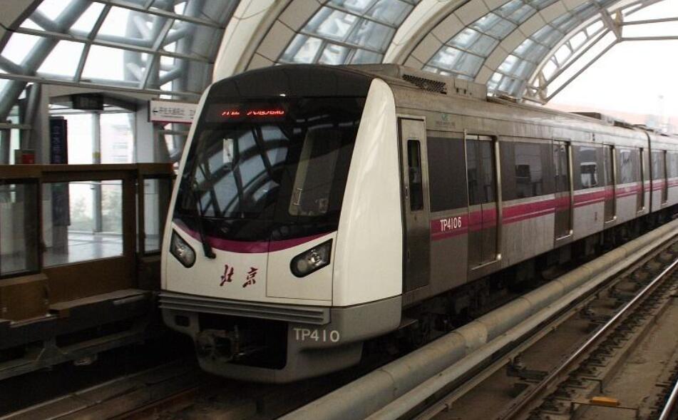 Beijing Subway pilot uses BeiDou, 5G technologies-cnTechPost