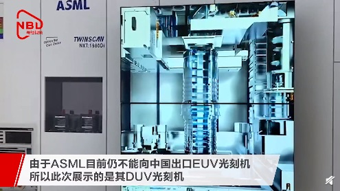 ASML demonstrates DUV mask aligner for 7nm processes in China-CnTechPost