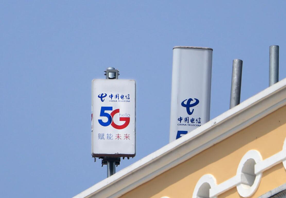 China Telecom announces large-scale commercialization of 5G SA network in over 300 cities-CnTechPost