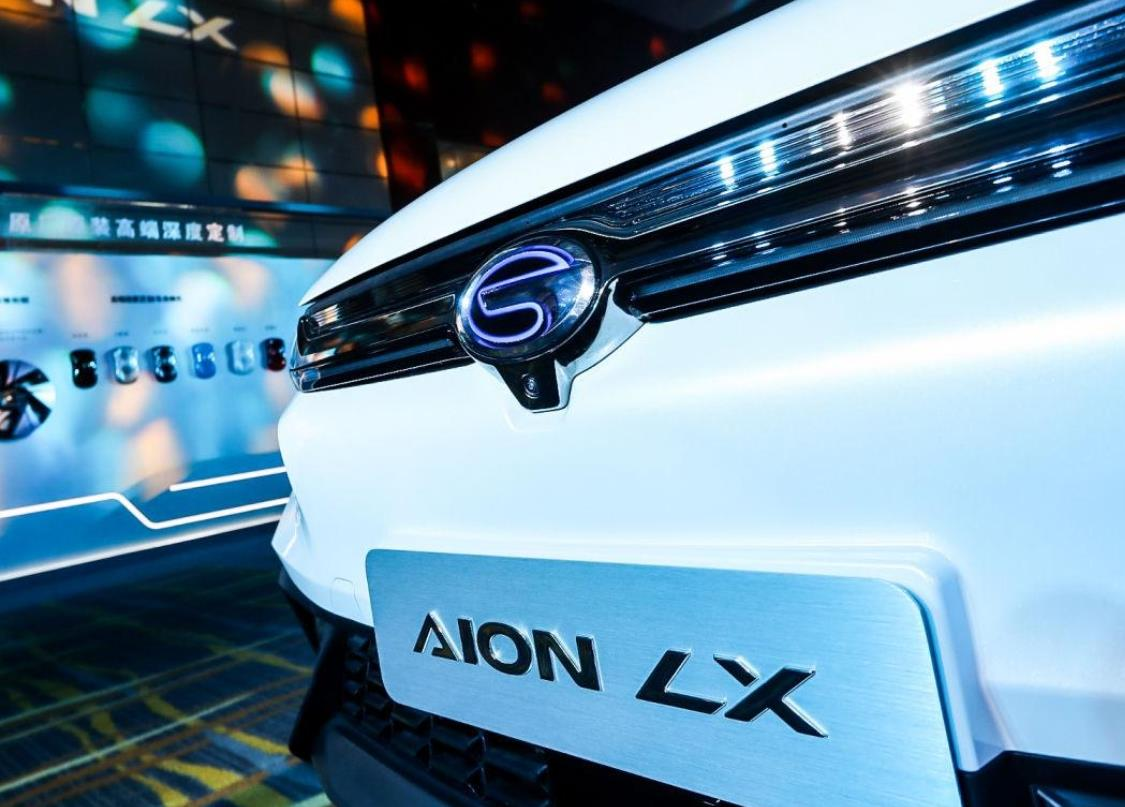 GAC New Energy changes its name to GAC Aion, may operate independently-cnTechPost