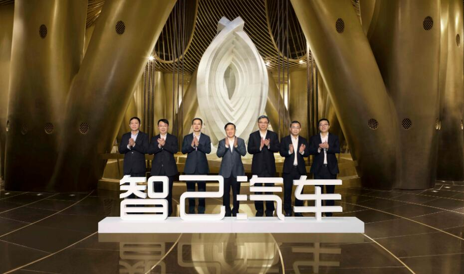 SAIC joins forces with Alibaba, Zhangjiang Hi-Tech to enter high-end EV market-cnTechPost