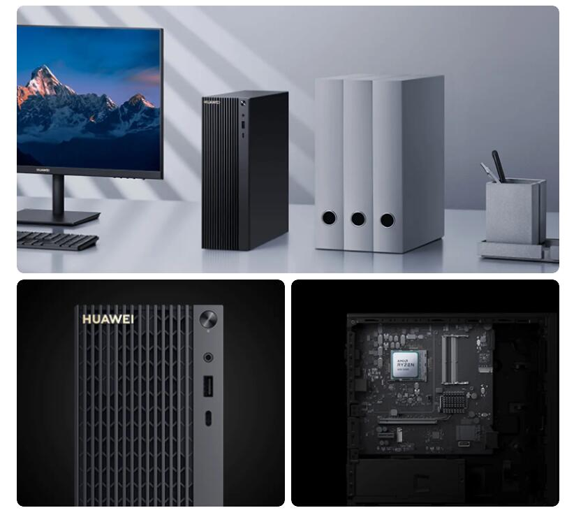 Huawei MateStation desktop available on its website, powered by AMD processors-cnTechPost