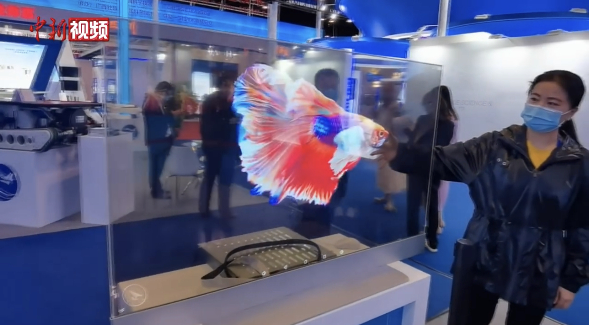 Chinese University showcases new flexible display, thin as A4 paper, bends at will-cnTechPost
