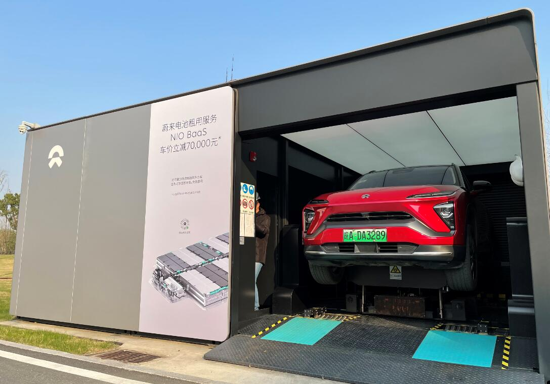 NEV battery swap model expected to get unified standards, as Chinese cities push for use scenarios-CnTechPost