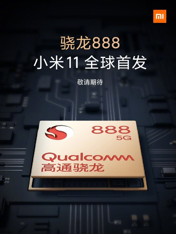 14 vendors, including Xiaomi, OPPO, Vivo, will be first to launch Snapdragon 888-powered handsets-CnTechPost