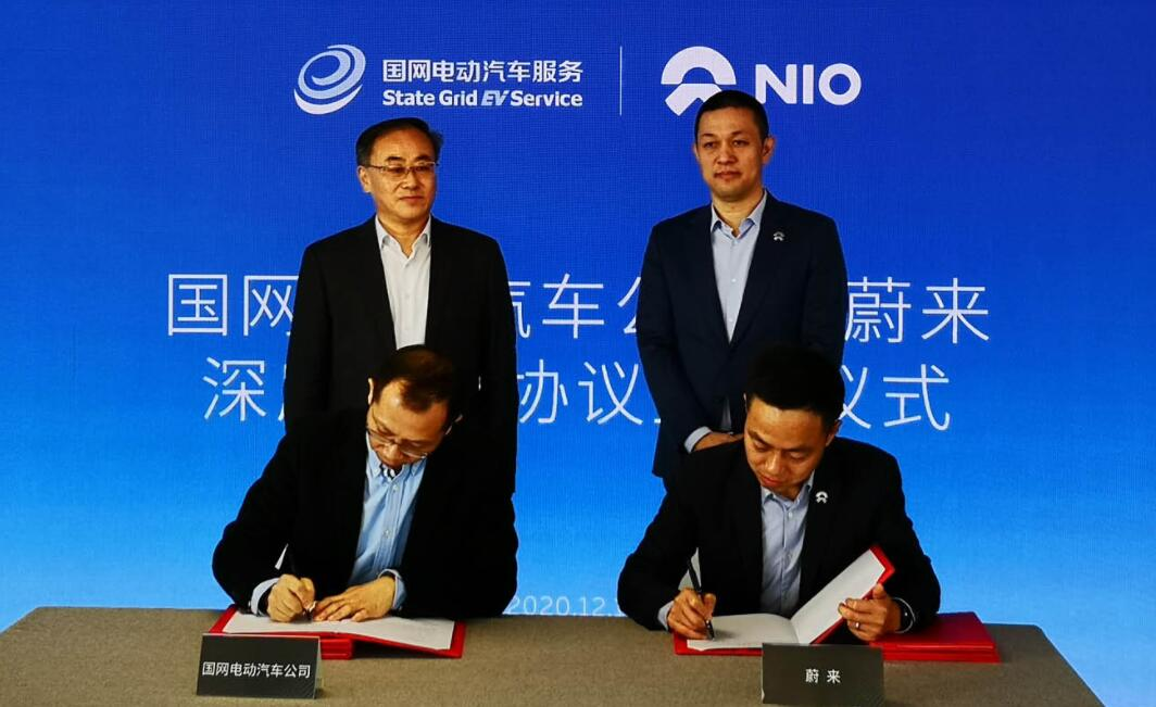 NIO signs agreement with State Grid subsidiary to build 100 charging and battery swap stations by 2021-cnTechPost