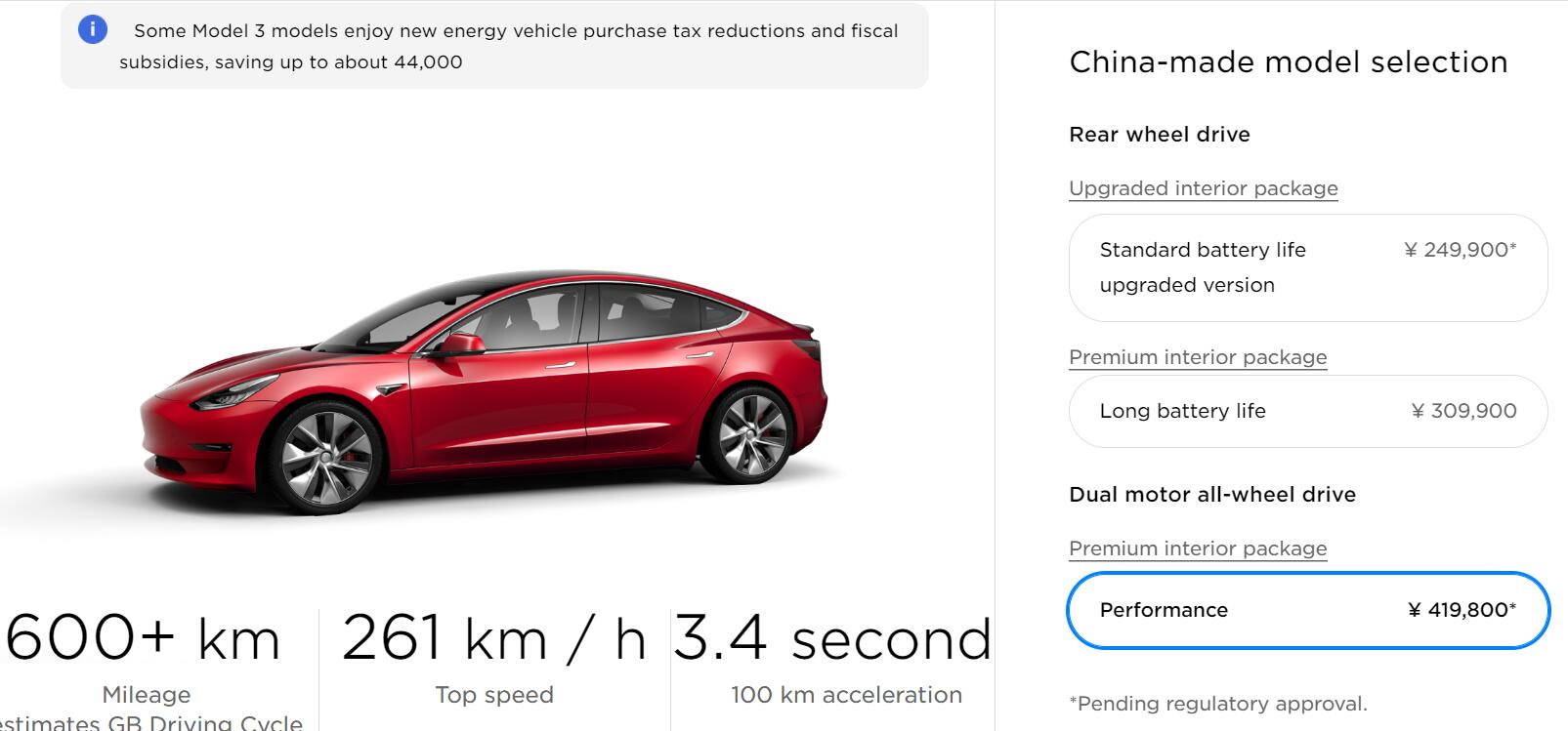 Tesla's Shanghai Gigafactory may soon begin production of Performance Model 3-CnTechPost