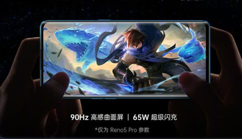 OPPO to launch Li ONE unlocking feature for Reno5 series phones-cnTechPost
