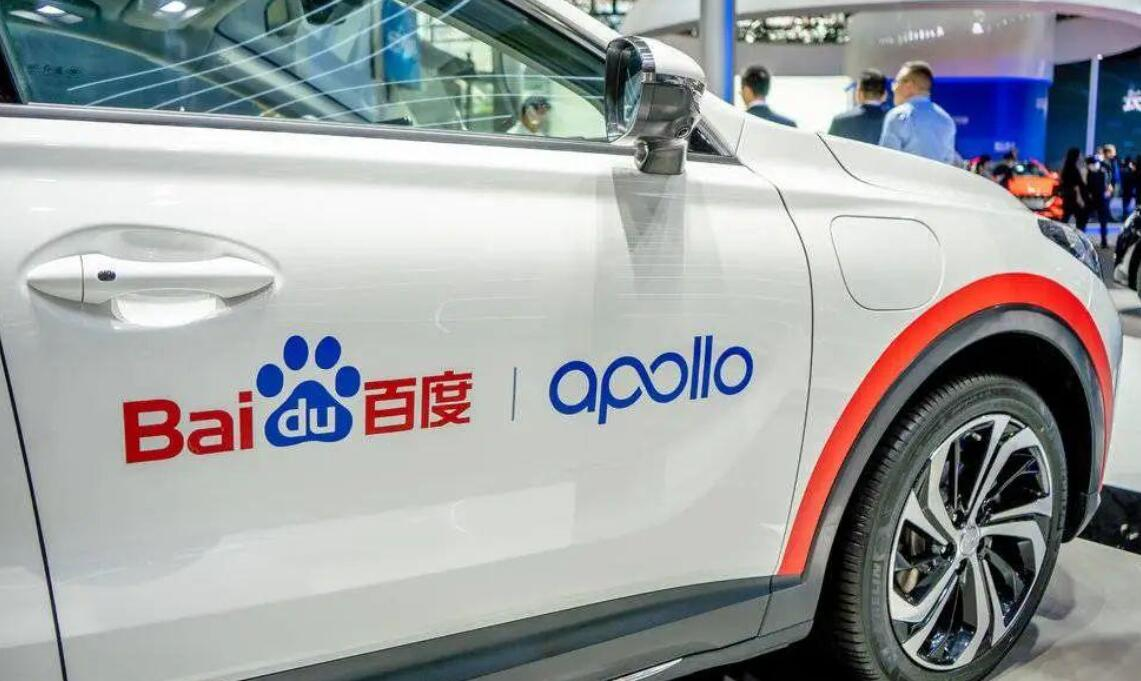Baidu Apollo gets first autonomous driving test license issued by Nanjing-CnTechPost