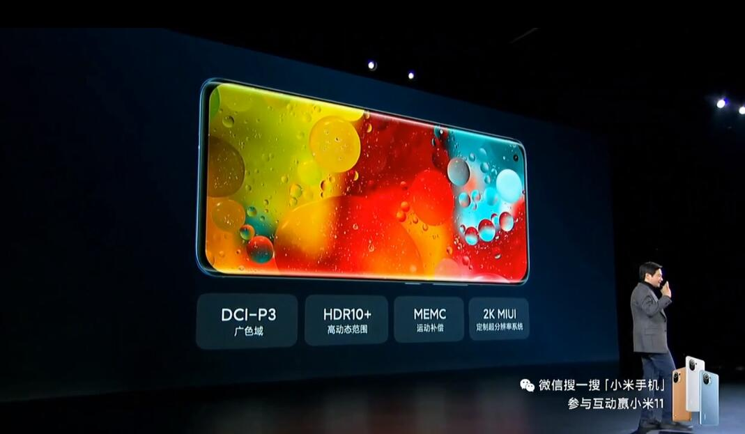 Xiaomi 11 unveiled as world's first phone with Snapdragon 888 processor, starting at about $611-cnTechPost