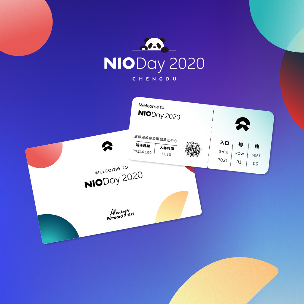 NIO begins accepting applications for tickets for NIO Day 2020-cnTechPost