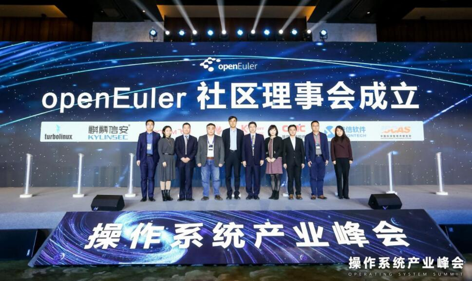 openEuler Community Council announced to promote development of China's OS ecosystem-CnTechPost
