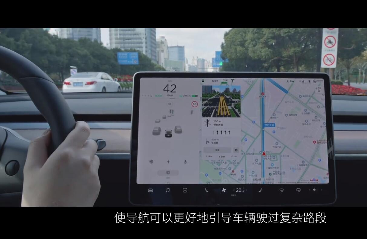Tesla pushes firmware update with new features for Chinese car owners-CnTechPost