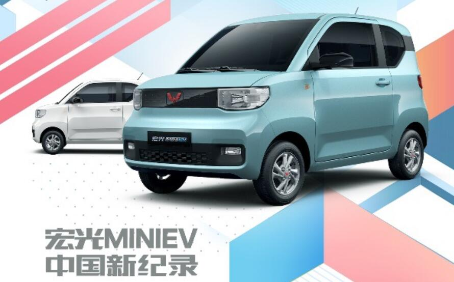 China's best-selling EV annual sales expected to exceed 100,000 units-cnTechPost