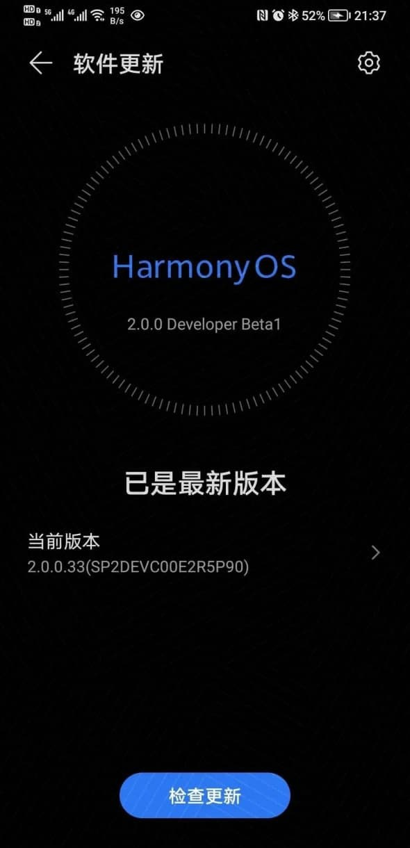 Huawei pushes HarmonyOS 2.0 developer beta for first time-cnTechPost