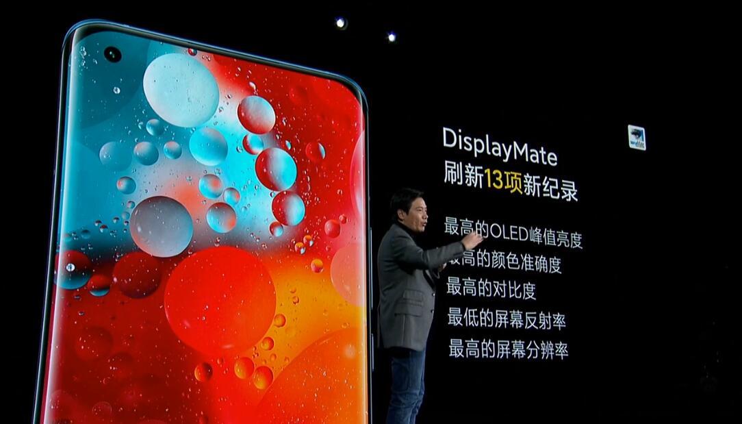 Xiaomi 11 Pro may not come until after Chinese New Year-cnTechPost