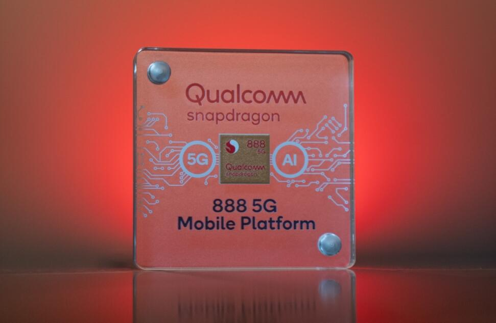 Qualcomm confirms Snapdragon 888 naming tied to Chinese team effort-CnTechPost