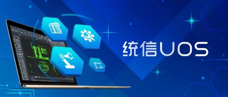 China-made UOS developer says its desktop ecosystem ready to replace Windows 7-CnTechPost