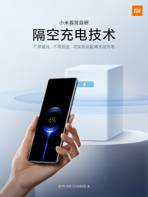 Xiaomi announces 5W long-range wireless charging technology-CnTechPost