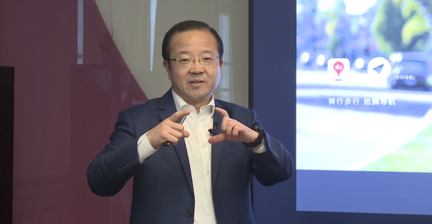 Huawei exec says HarmonyOS is not a copy of Android or iOS, aims to reach 300-400 million devices this year-cnTechPost