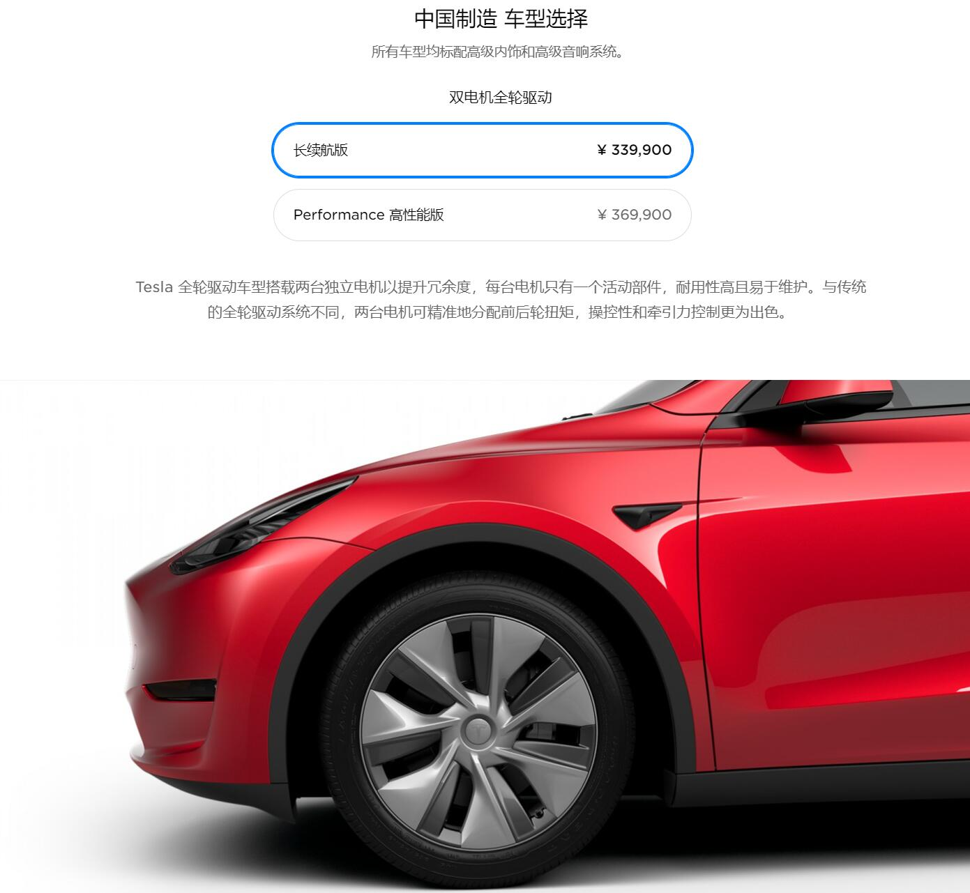 China-made Tesla Model Y goes on sale, price from about $52,000-CnTechPost