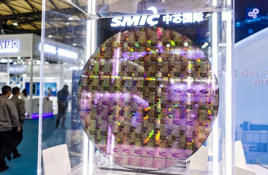 SMIC says trading in its securities on US OTC market extended until Feb 1-cnTechPost
