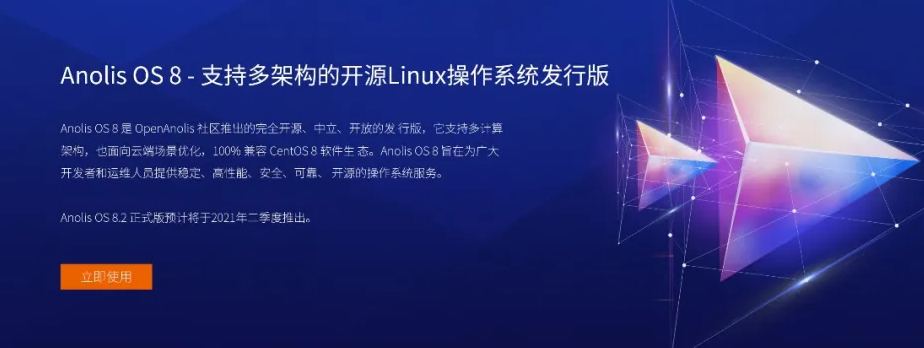 Chinese companies to launch Anolis OS 8 in Q2 to replace CentOS-CnTechPost