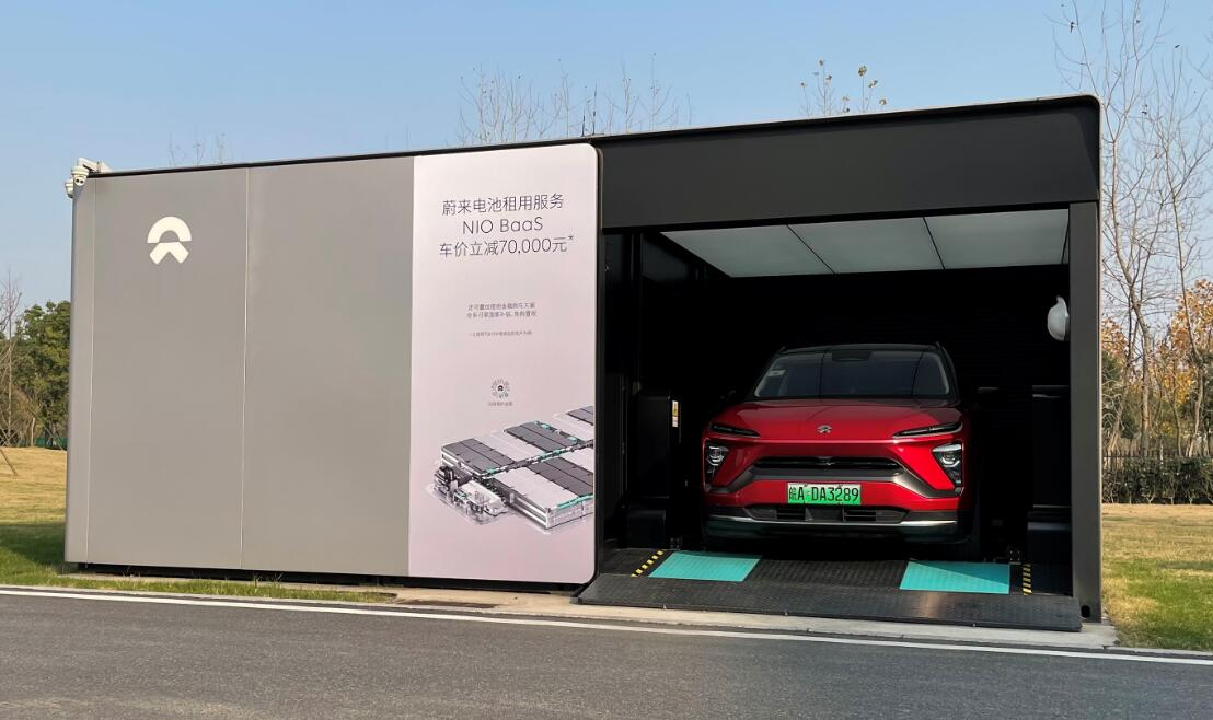 NIO launches used car trading business-CnTechPost