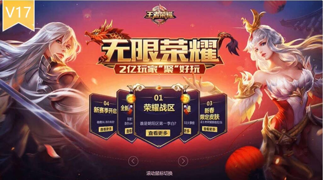 Tencent games back on Huawei AppGallery-CnTechPost