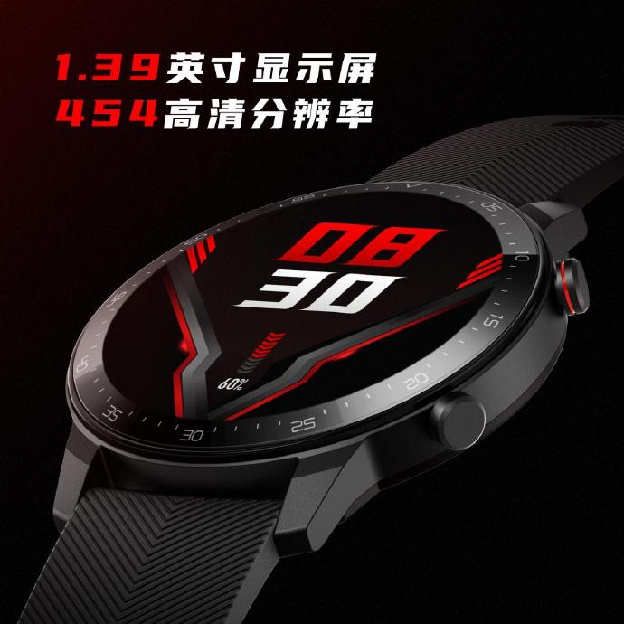 Nubia's Red Magic joins smartwatch market with 1.39-inch AMOLED screen device unveiled-CnTechPost