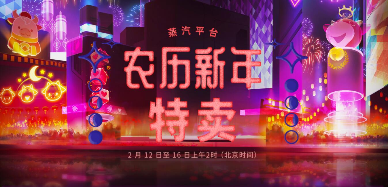 Steam China launches promotion for Chinese Lunar New Year-CnTechPost