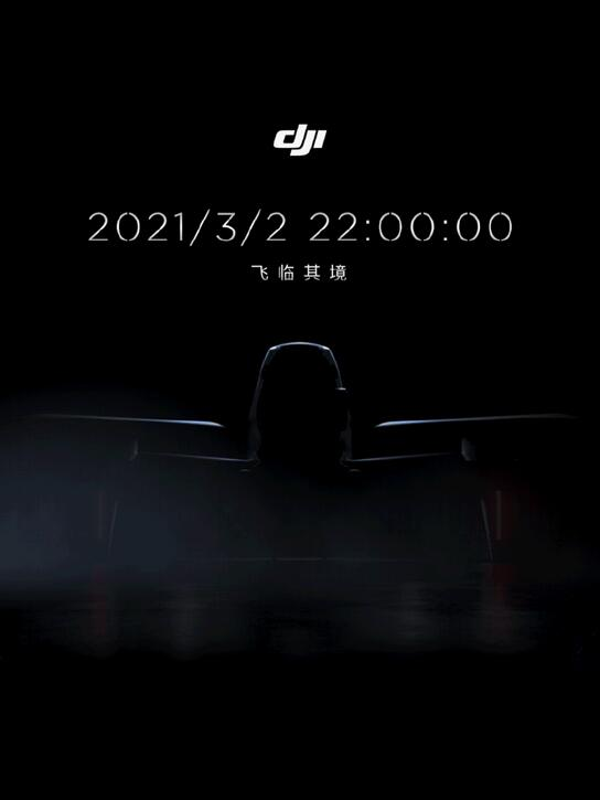 DJI says it will release new drone that will 'reshape imagination' on March 2-CnTechPost