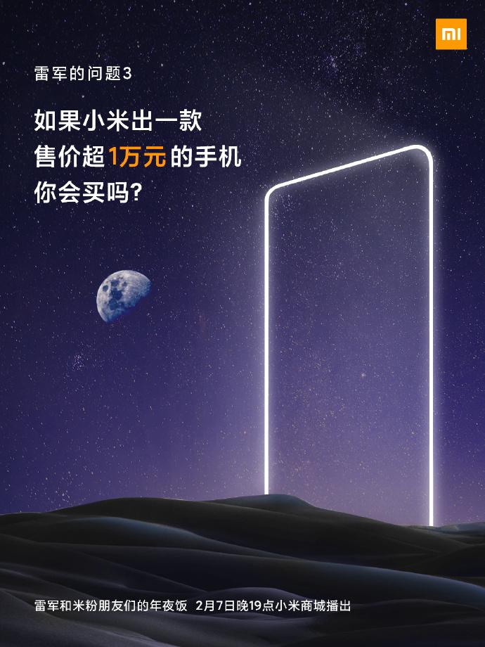 Xiaomi, Vivo may launch phones priced over $1.5k-CnTechPost