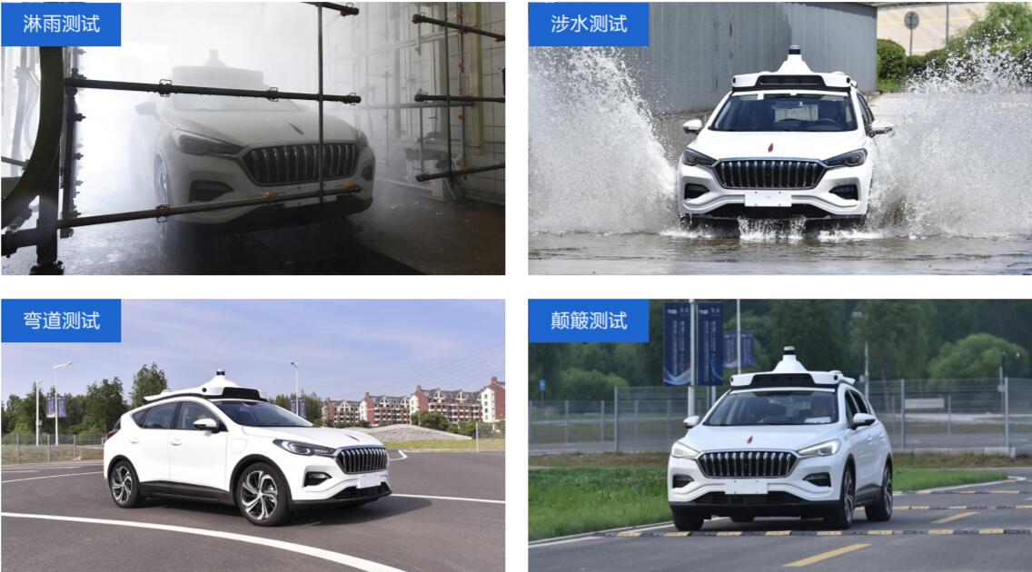 Baidu Apollo accumulates 1.12 million kilometers of testing in Beijing-CnTechPost