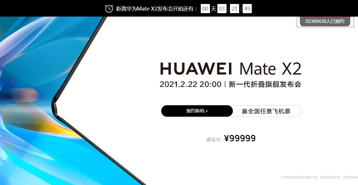 Huawei Mate X2 foldable phone gets 2.36 million reservations before launch-CnTechPost