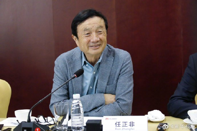 Ren Zhengfei says Huawei will never sell its terminal business, including phones-CnTechPost