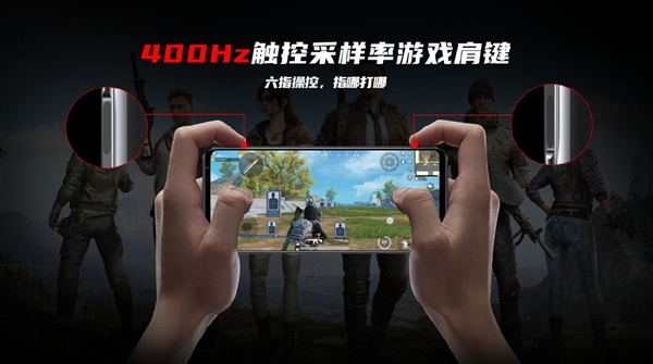 Nubia president says upcoming phone's screen has 400Hz touch sampling rate-CnTechPost