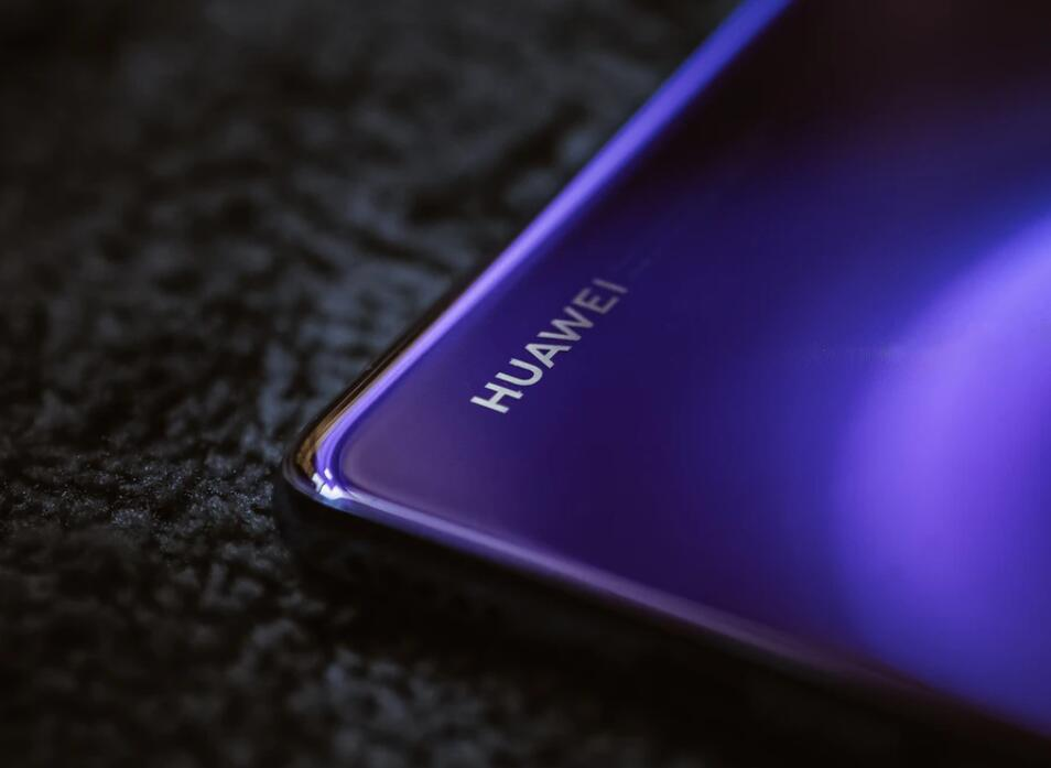 Huawei ships 125 million phones in China in 2020, IDC says-CnTechPost