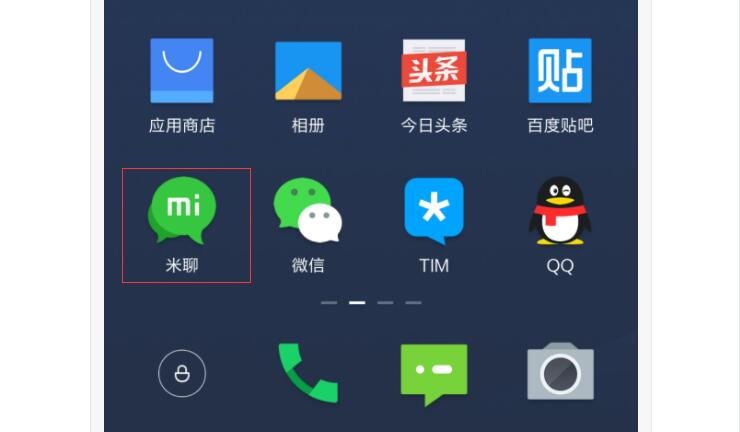 Xiaomi's app to challenge WeChat officially shuts down-CnTechPost