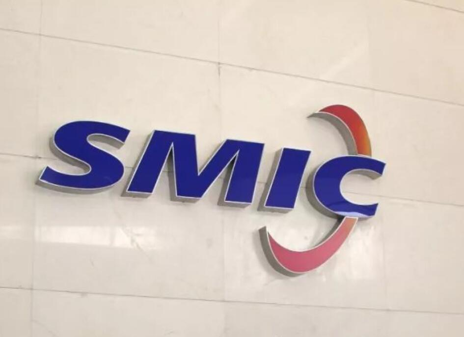 SMIC reportedly gets supply licenses from US suppliers-CnTechPost