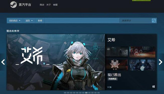 Steam China server opens for testing, supports over 50 games-CnTechPost