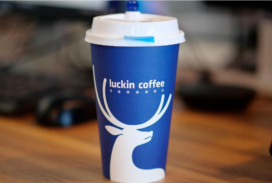 Luckin Coffee files for Chapter 15 bankruptcy protection in New York-CnTechPost