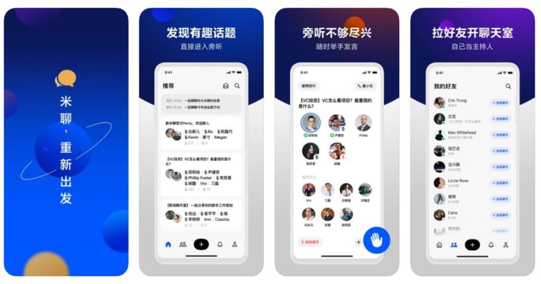 Xiaomi's recently dead WeChat rival reborn as Clubhouse competitor-CnTechPost