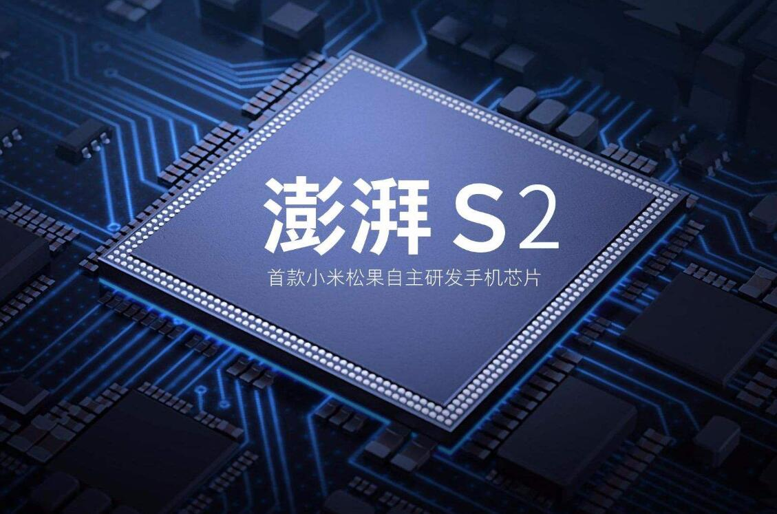 Xiaomi says it will launch new in-house developed chip for its Surge series-CnTechPost