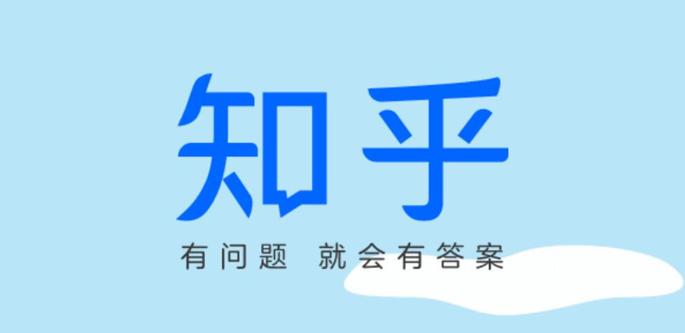 Zhihu, Chinese equivalent of Quora, files for US IPO-CnTechPost